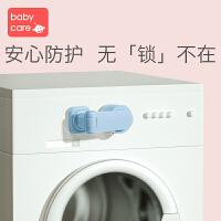 babycare儿童安全锁防宝宝婴儿夹手锁 洗衣机柜门 煤气灶防开锁扣