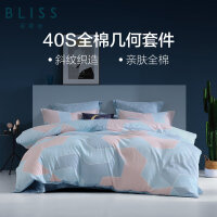 【超品返场】水星出品 百丽丝家纺 简约全棉印花三/四件套40s纯棉套件被罩床单居家床上用品 巴赫幻想