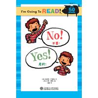 幼儿英语分级读物 第2辑 LEVEL 1(全10册,配MP3光盘)
