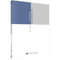 现代汉语兼语构式的概念套叠研究