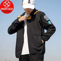 Adidas/阿迪达斯男装新款运动服休闲上衣宽松舒适连帽夹克外套FK5816
