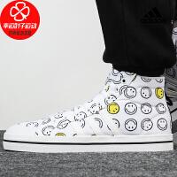 Adidas/阿迪达斯男鞋女鞋新款高帮运动鞋舒适透气轻便耐磨板鞋休闲鞋H03088