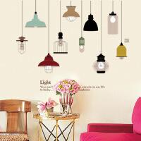 墙画墙纸墙贴纸自粘个性创意卧室房间墙面温馨餐厅装饰品墙上贴画抖音 大