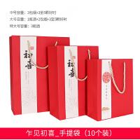 婚礼回礼袋结婚创意中国风礼品盒喜糖袋子婚庆用品喜糖盒子手提袋