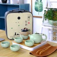 汝窑便携式功夫茶具旅行套装户外一壶四杯家用茶具礼品定制印logo