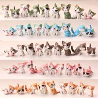 招财猫摆件礼盒私房猫陶瓷起司猫招财可爱猫咪家族合集甜甜猫咪玩偶摆件公仔礼盒