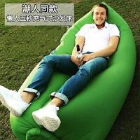 休闲充气沙发户外懒人沙发空气沙发床单人睡袋午休野游气床情人节礼物