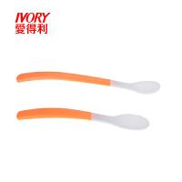 勺子2只装软头汤匙米糊勺汤勺宝宝辅食工具儿童训练勺F21ADL 颜色随机