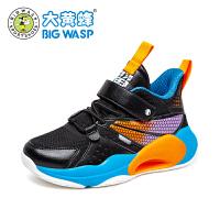 【1件5折价:139元】大黄蜂童鞋 男童运动鞋春季2021新款中大童透气篮球鞋韩版儿童鞋