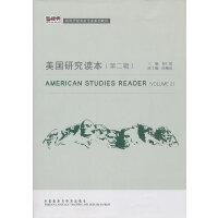 美国研究读本(第二辑)(新经典英语专业系列教材)
