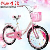 骑行儿童自行车高碳钢轮两轮学生脚踏车多彩童年公主车宝宝户外健身单车