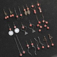 手工制作天然西瓜珠DIY耳环材料包 自制耳钉耳夹耳坠耳饰品配件女 西瓜珠(材料包)11对耳环
