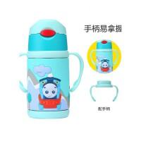 托马斯双柄软胶吸管300ML保温保冷两用儿童水杯水壶男孩儿童宝宝玩具