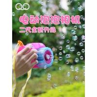 儿童照相机男女孩玩具全自动吹泡泡防漏水电动大泡泡枪