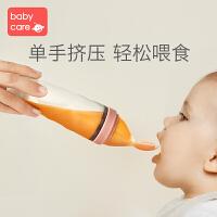 babycare婴儿米粉勺子挤压硅胶米糊勺奶瓶宝宝辅食工具喂米糊神器