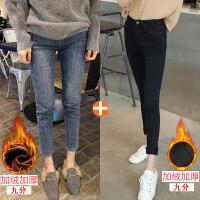 加厚加绒牛仔裤女高腰冬季2018新款韩版紧身小脚九分长裤带绒外穿