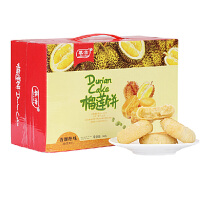 越南风味特产零食品 慕滋榴莲饼礼盒装整箱1000g