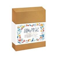 甜心笔记 水彩手绘 甜品食谱 特别礼盒装