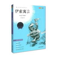 钟书正版 伊索寓言 (青少彩插版) 青少年成长必读丛书 上海大学出版社