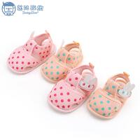 春夏季宝宝学步鞋0-6-12个月婴儿软底鞋公主鞋婴儿凉鞋