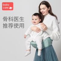 babycare腰凳婴儿多功能抱婴腰带宝宝背带抱带腰凳硅胶防滑凳面四季多功能款