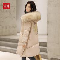 【1件3折到手价:663元】高梵羽绒服女中长款大毛领2019新款时尚韩版修身百搭冬季保暖外套