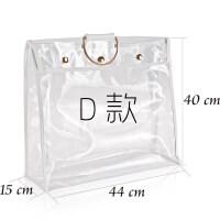 透明密封包包防尘袋收纳袋储物袋包衣柜衣橱挂式创意收纳整理 透明PVC/铜质把手/磁扣