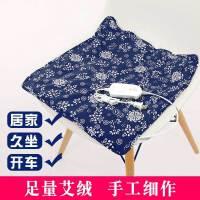 艾绒坐垫电加热养生垫艾灸家用全身艾草艾叶坐灸仪器臀部宫寒椅垫