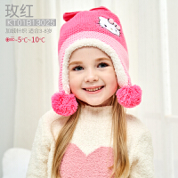 HelloKitty凯蒂猫儿童帽子围巾套装冬宝宝毛线套头女孩针织帽幼儿保暖帽KT01B13025