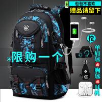 双肩包男士青年休闲户外多功能电脑包书包潮大容量旅行背包男时尚