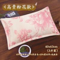 薰衣草枕头助睡眠茶枕荞麦壳荞麦皮乳胶茶叶失眠单个学生枕芯