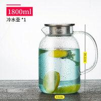 玻璃水壶耐热耐高温透明凉水杯家用套装凉水壶夏天抖音