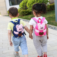 1-2-3-5岁儿童包包双肩背包宝宝幼儿园小书包男女孩双肩背包