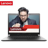 联想笔记本扬天V310-15,联想15英寸笔记本,i7-6500U/4G/1T/2G独显,全能商务笔记本