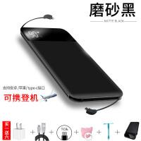 2018新款 大容量充电宝 20000毫安苹果手机通用迷你移动电源vivo华为薄opp 升级版大容量 磨砂黑10000