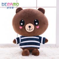 毛绒玩具穿衣小熊公仔玩偶抱抱熊布娃娃兔兔儿童生日礼物送女生