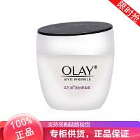 玉兰油(OLAY)细滑活肤菁华霜 50g 补水保湿滋润淡化细纹亮肤面霜