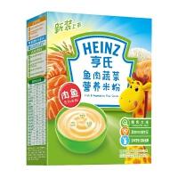 【当当自营】亨氏 Heinz鱼肉蔬菜营养米粉2段(6-36个月) 225g/盒 宝宝辅食(团购电话:010-57992568)