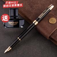 英雄金笔200C型潜龙金夹 14k金笔 墨水笔 练字办公商务礼品笔