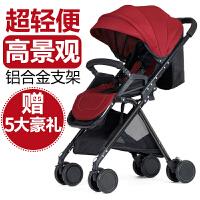 婴儿手推车超轻便携式折叠伞车0/1-3岁可坐躺宝宝小孩儿童简易夏