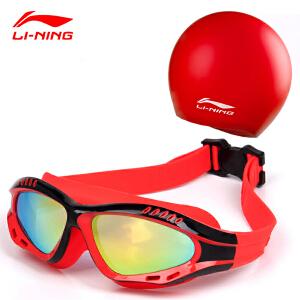 LI-NING/李宁游泳 泳镜泳帽套装 时尚大框电镀防雾游泳眼镜 防水护耳硅胶游泳帽 男女通用