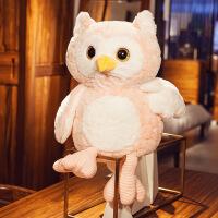 六一儿童节520毛绒玩具睡觉抱枕网红公仔猫头鹰布娃娃可爱萌生日礼物送男女生