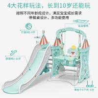 家用多功能滑滑梯宝宝组合滑梯秋千塑料玩具儿童室内滑梯