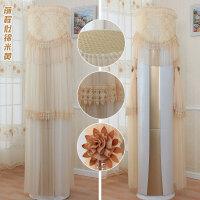奥克斯格力美的海尔空调罩柜机圆形开机不取立式圆柱空调套防尘罩