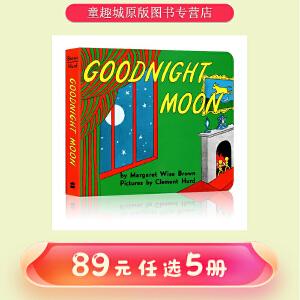 廖彩杏英文原版绘本 0 3岁 Goodnight Moon 晚安,月亮 纸板书 吴敏兰书单 第92本 玛格莉特・怀兹・布朗 常青藤爸爸英语启蒙