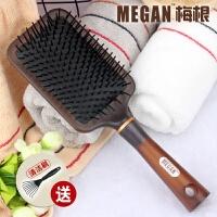 气囊气垫梳按摩梳子头部经络梳脱发木梳卷发梳子家用女大板