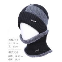 帽子男冬天毛线帽加厚保暖针织帽套包头冷帽青年户外骑车棉帽冬季