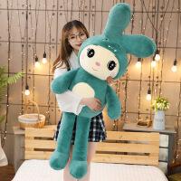 兔子毛绒玩具玩偶抱枕公仔六一儿童节礼物女孩床上可爱小白兔娃娃