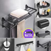 免打孔欧式毛巾架浴巾架太空铝黑色卫生间置物架厕所浴室挂件套装