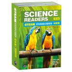 STEAM学科英语分级阅读 科学馆(第2级)(含16书+1译文手册+1练习册)